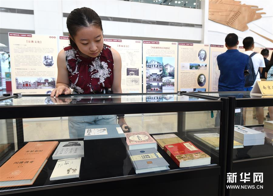 """—南京十朝历史文化高校巡展""""首站展览在南京航空航天大学图书馆举行."""