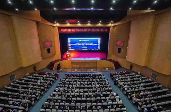 中国高等教育学会廉政建设分会2019年年会暨高校加强党的政治建设理论研讨会在我校举行