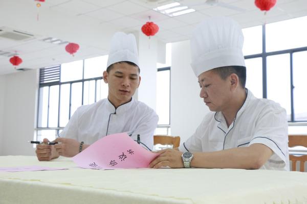 后勤饮食中心举行厨师拜师仪式